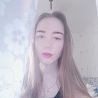 Алиса, 20 лет, Близнецы, Ижевск