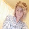 Кристина, 23, г.Москва