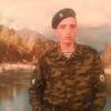 Сергей З, 31, г.Кызыл