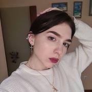 Екатерина 17 Ростов-на-Дону