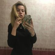 Виктория, 20, г.Новобурейский