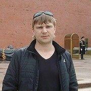 Роман 41 Черногорск
