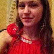 Ann, 23, г.Усинск