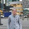 Руслан, 22, г.Таганрог