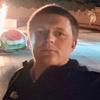 Artem, 30, Simferopol