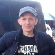 Роман 43 Екатеринбург