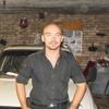 александр, 29, г.Новочеркасск