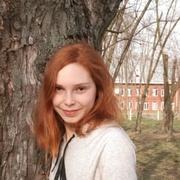 Аліна, 17, г.Бровары