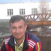 александр 58 Осинники