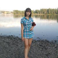 Кристина Игоревна, 30 лет, Рак, Красноярск
