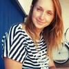 Ирина, 39, г.Запорожье