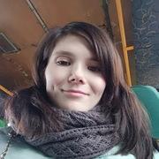 Марина Миронюк 25 Умань