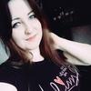 Алёна, 24, г.Тацинский