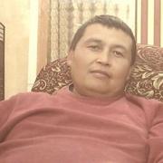 Нурик 39 Бишкек