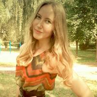 Диана, 26 лет, Рыбы, Ровно