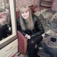 Любовь, 32 года, Весы, Томск