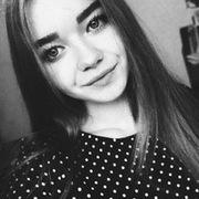 Оля, 24, г.Прокопьевск