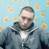 Виктор, 22, г.Кривой Рог