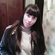 Елена 39 лет (Овен) Гремячинск