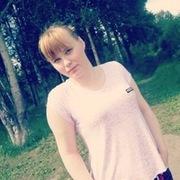 Наталья, 29, г.Новодвинск