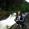 Володимир, 31, г.Пльзень