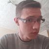 Алекс, 20, г.Вильнюс