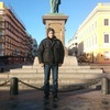 Сергей, 34, Подільськ