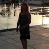 Татьяна, 36, г.Штутгарт