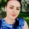 Елена, 29, г.Сумы
