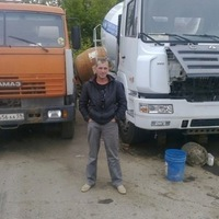 Александр, 39 лет, Близнецы, Пермь