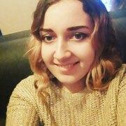 Настя, 19, г.Краматорск