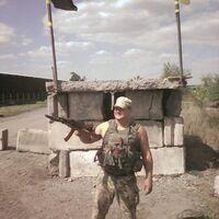 Руслан, 22 года, Стрелец, Киев