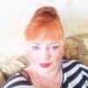 Ирина, 49, г.Брянск