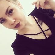 Дарья 23 года (Скорпион) Самара
