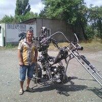 Руслан, 46 лет, Близнецы, Киев