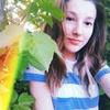 Настя Трошина, 16, г.Геническ