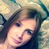 Екатерина, 29, г.Серов