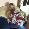 Кристина, 39, г.Северск