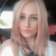 Lisa Mary, 23, г.Франкфурт-на-Майне