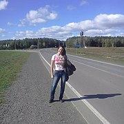 Teona 40 Новосибирск