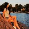 Кейт, 33, г.Санкт-Петербург