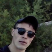 Кирилл 28 Нерюнгри