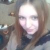 Дарья, 24, г.Дрезна