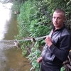 Ivan Leonidovici, 31, г.Теленешты