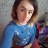 Наталія, 30, г.Тернополь