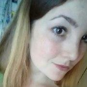 Алёна, 21, г.Боготол