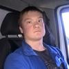 наиль, 20, г.Ульяновск