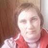 Екатерина Дмитриева, 38, г.Днепр