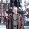 Aleksandr, 41, Oryol