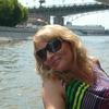 Елена, 42, г.Апрелевка